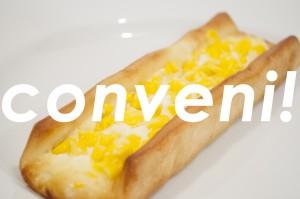 convinicorn