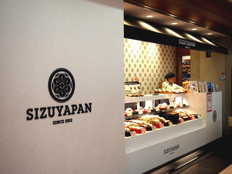 SIZUYAPAN京都駅店