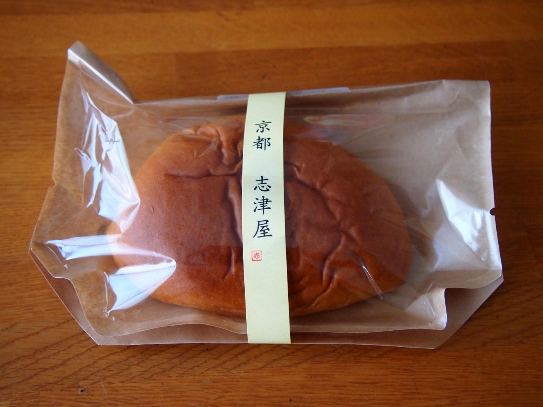 京都クリームパン 205円(税込)