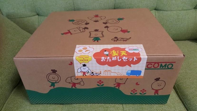 こんなかわいい箱でコモのパンは届けられてきました。