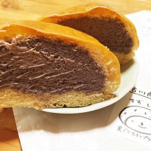 クリームパンを冷やす!? 古川商店の「冷やしクリームパン」【お取り寄せ】