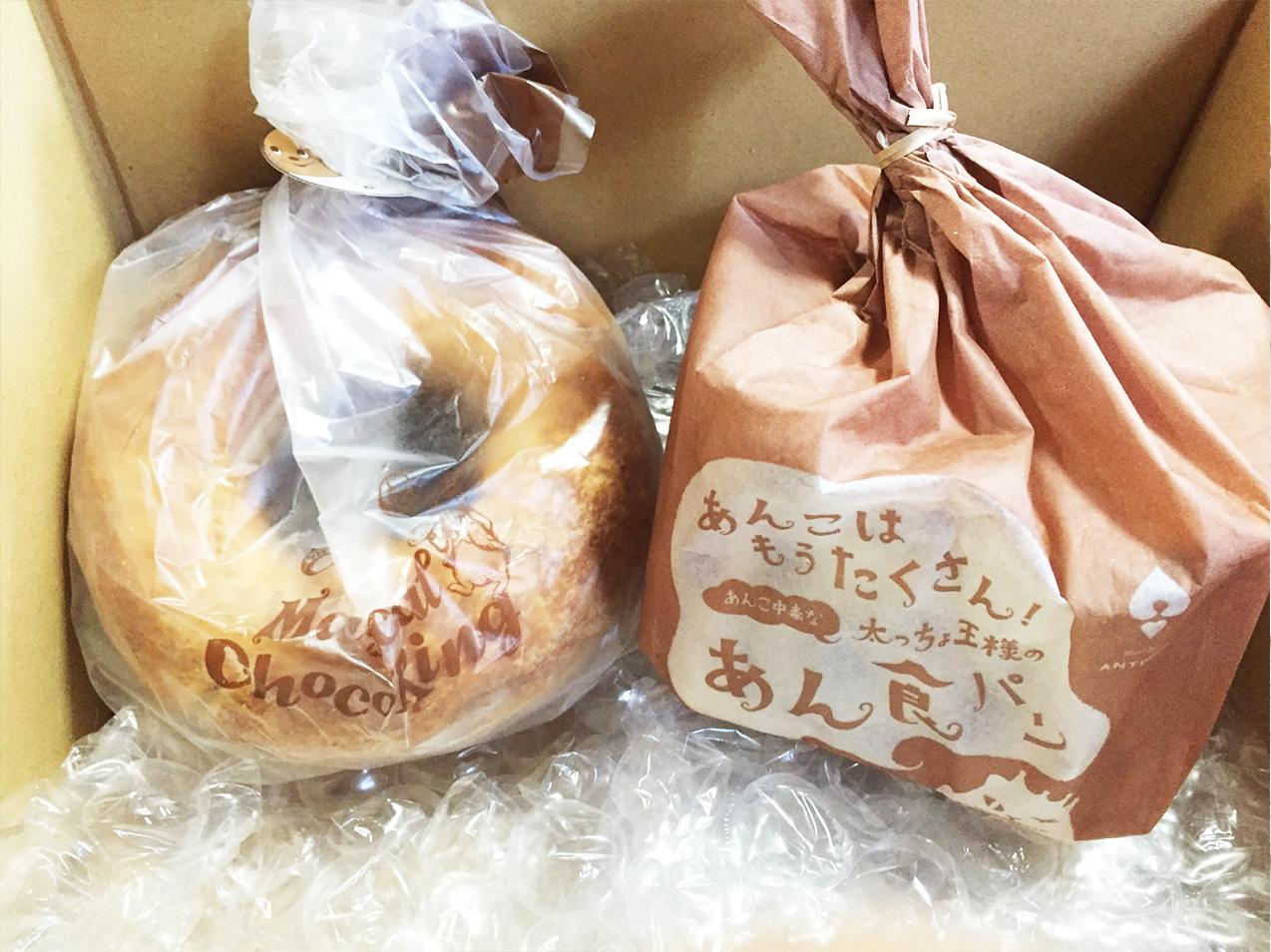 包装にもこだわったアンティークのパン