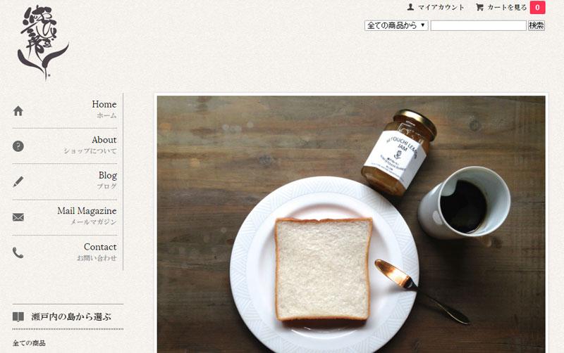 おひさまパン工房のオンラインショップ