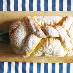 パンのワールドカップで優勝!大阪・吹田のパン屋ミル・ヴィラー ジュ【お取り寄せ】