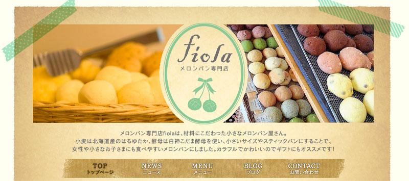 fiola メロンパン