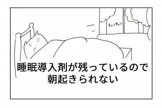 manga_15