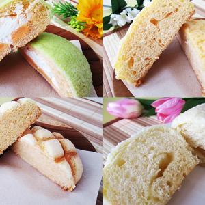 人気のメロンパン4種を食べ比べ♪グンイチパンの「老舗のメロンパン 味比べセット」【お取り寄せ】