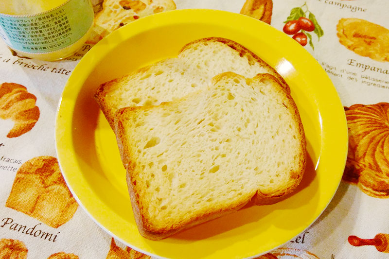 ¥おいしい 食パン