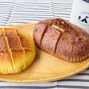 蒸しパンを焼くだけ!たったの3STEPで絶品スイーツに早変わり♪【話題のレシピに挑戦!】