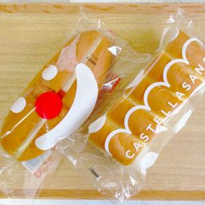 ご当地パン・サラダパンで有名な滋賀県の「つるやパン」を試食~甘いパン編~【お取り寄せ】