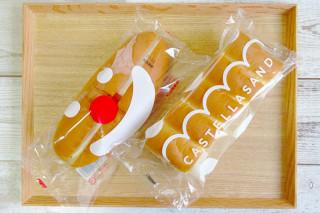 滋賀 ご当地パン