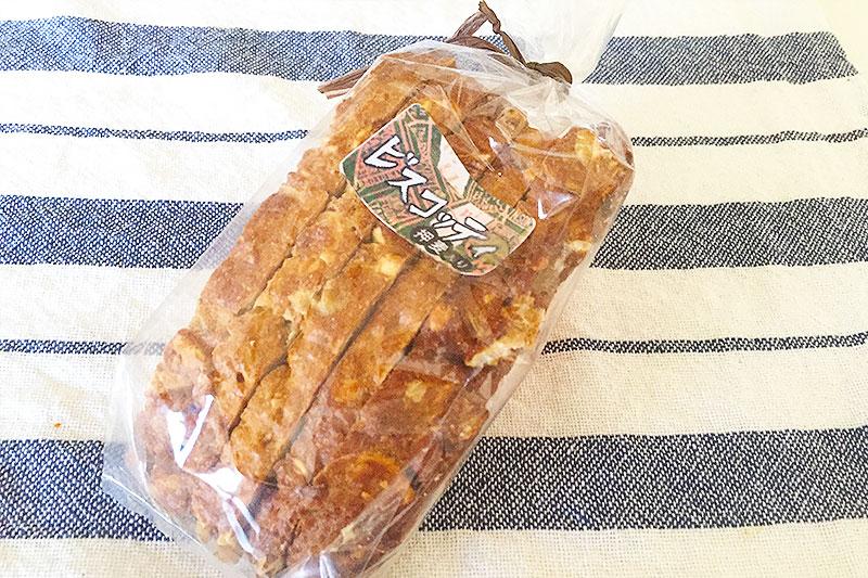 王様のパン お取り寄せ
