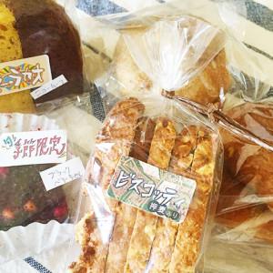 心も体も喜ぶ!王様のパンのおまかせセット vol.2~全粒粉&菓子パンシリーズ~【お取り寄せ】