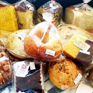 心も体も喜ぶ!王様のパンのおまかせセットvol.3~惣菜パン~【お取り寄せ】