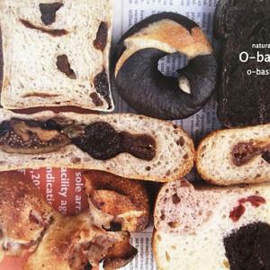 O-ba'sh crustの国産小麦と自家製天然酵母で作られる絶品パン【お取り寄せ】