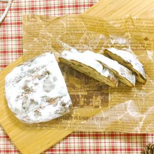 クリスマスの甘~いパン!ショーマッカーのシュトレン【お取り寄せ】