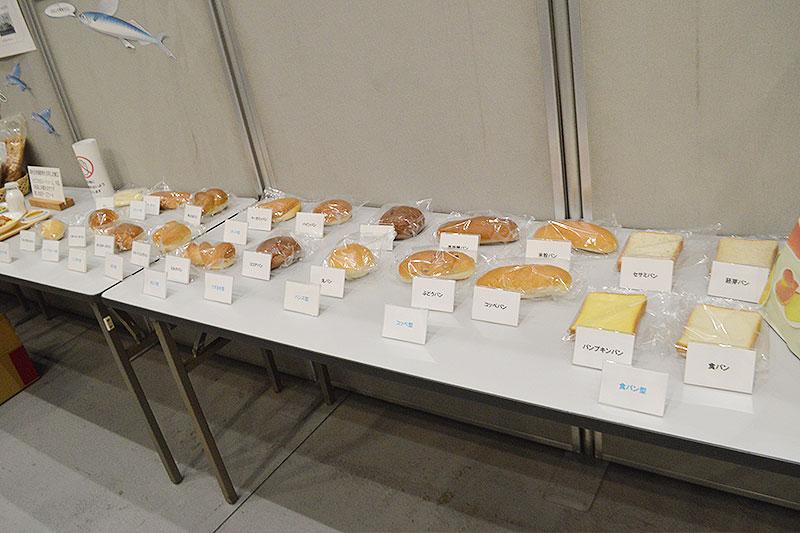 パン イベント