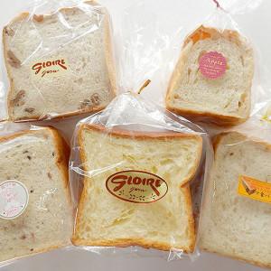 期間限定りんご食パンも!大阪の人気店・グロワールの「食パン食べ比べセット」【お取り寄せ】
