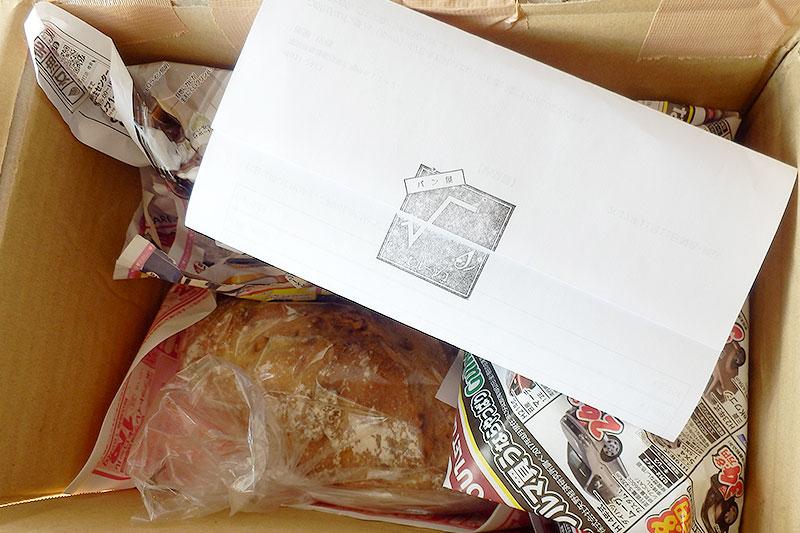 胡桃 パン