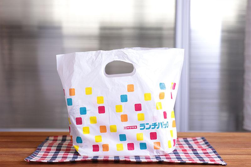レトロでかわいい袋