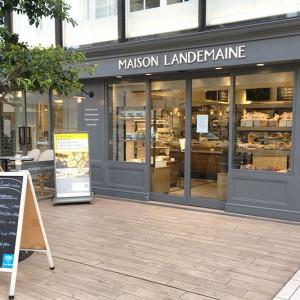 パリが認めたパン屋さん! メゾン・ランドゥメンヌのクロワッサン