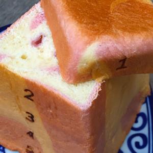 3月限定のしましまイチゴ♪パン ド サンジュのとびばこパン【お取り寄せ】