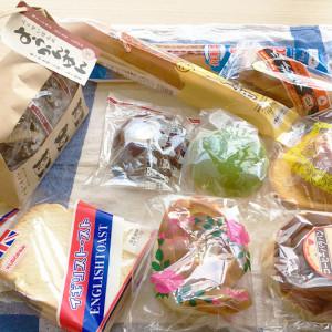 ご当地の魅力たっぷり!ひのようこさんが語るご当地パンの世界@世田谷パン祭り