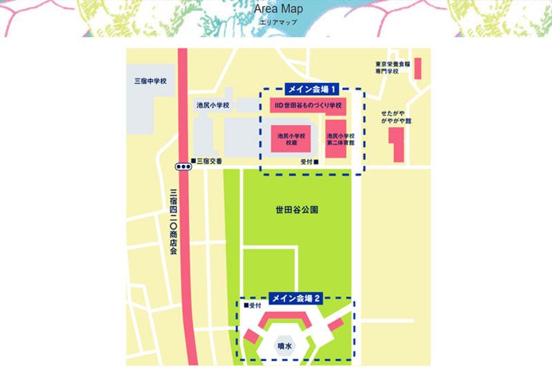 世田谷パン祭り レポート