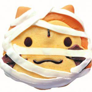 あらいぐまラスカルのハロウィン限定パンが登場!
