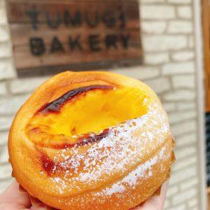 【京浜急行パンの旅㉛】金沢文庫:TSUGIMI|片山智香子@旅するパンマニア